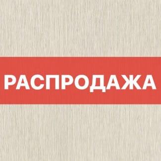 kronospan 8410 SN Орфео белый распродажа