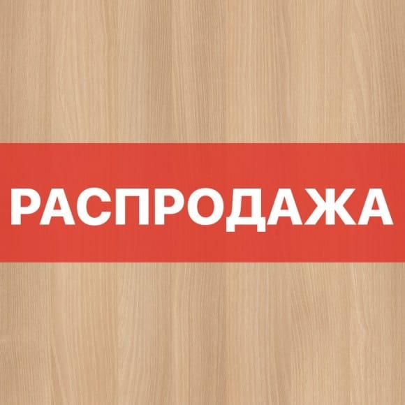 kronospan 9944 SU Акация Лорка распродажа
