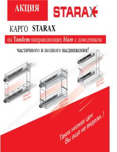 kargo starax1