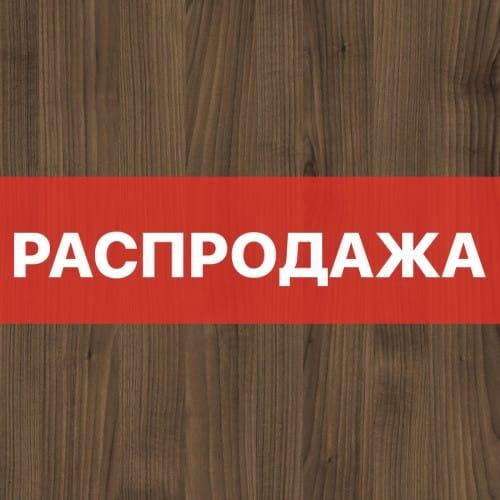 kronospan 8448 BS Орех Рибера распродажа