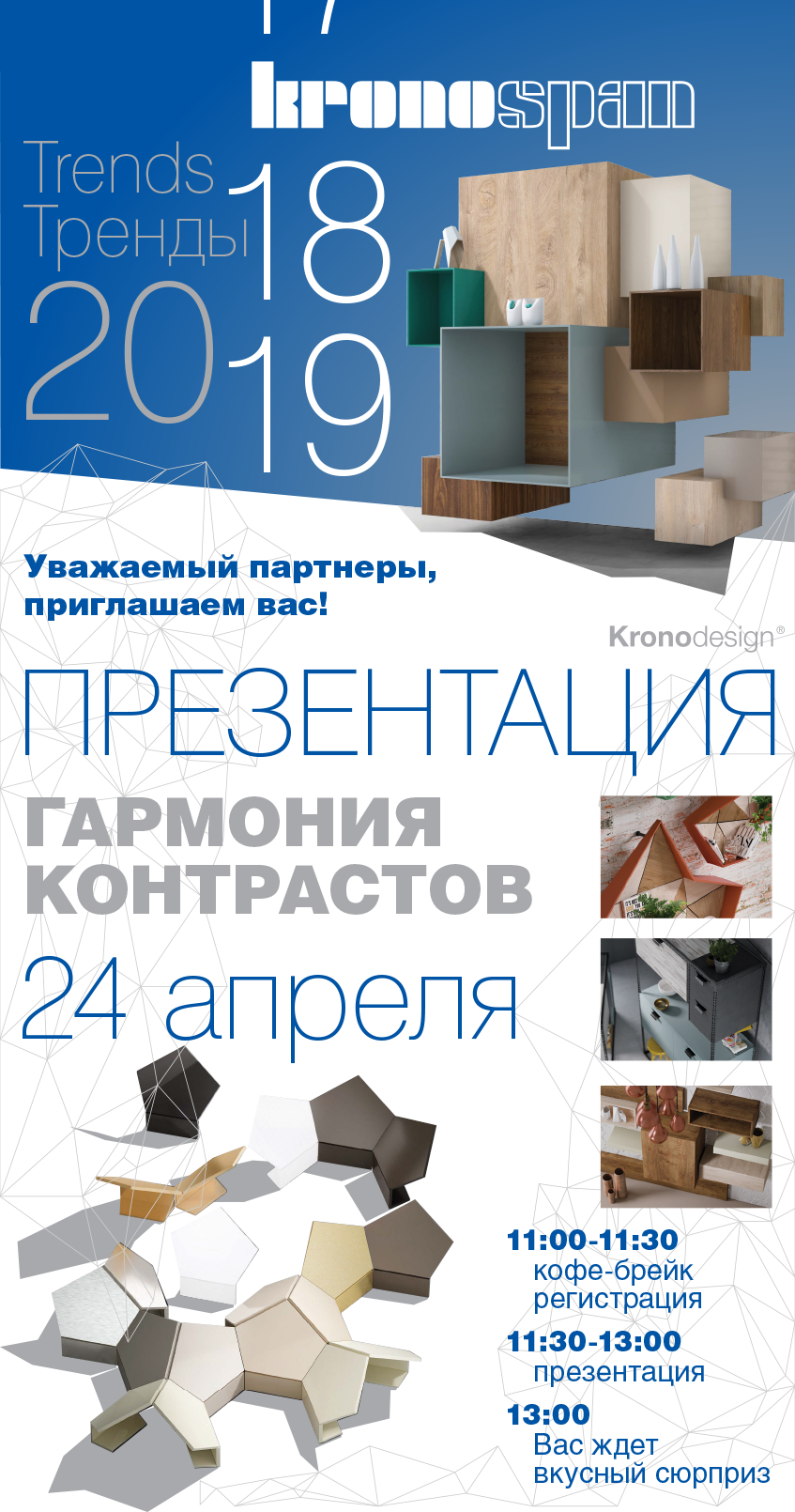 kronospan_seminar_site_top