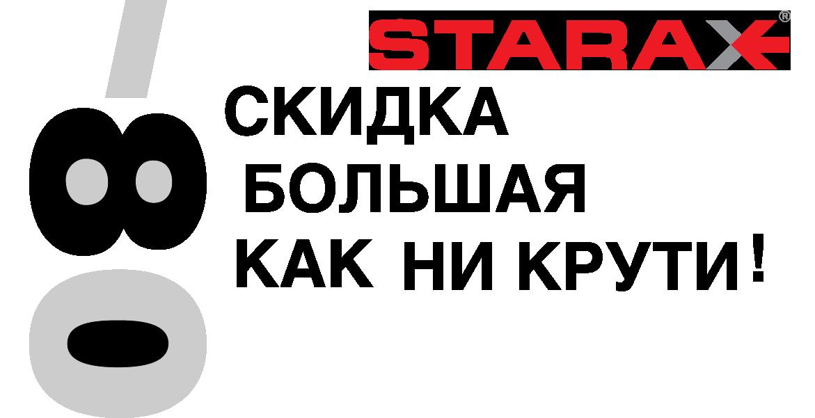 -80+logo